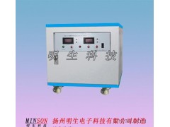 【厂家直销】直流电镀电源 双 高频脉冲电镀电源 【CE认证】