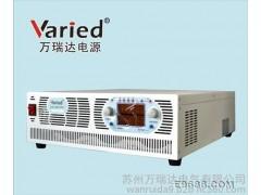 Varied/万瑞达RD-5040 稳压电源  水处理  电镀电源