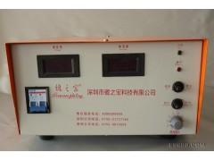 BL高频脉冲电镀电源、电镀整流机、 阳极氧化电源
