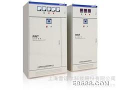 供应雷诺尔RNT系列动态电容无功补偿柜  无功补偿装置