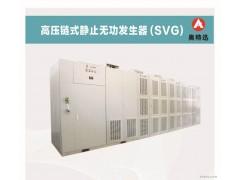 电容补偿柜 奥特迅电能质量治理装置SVG 高压无功补偿装置