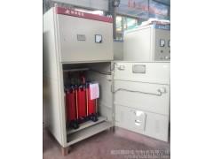 供应河南高压电容补偿柜厂家 10KV高压无功补偿装置
