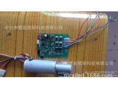 新产品NC-DL008型电机线路板直流调速线路板火热销售中、欢迎来购