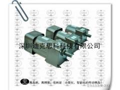 4IK90GN-CF微型感应电机,微型交流减速电机,交流调速