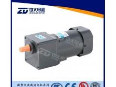 zd中大微型小型交流调速齿轮减速变频电机马达 140w3CE