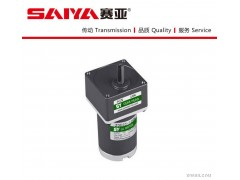 zd中大厂家微型小型交流调速齿轮减速变频电机马达 25wcc