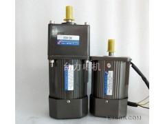 TAI LI 台力电机  交流调速减速电机220v 120w