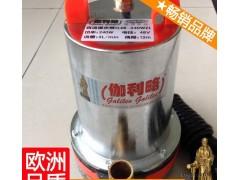 直流48v水泵 直流调速水泵 农用抽水泵 轻便新
