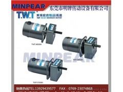 厦门TWT 工厂直销 06SGN  东炜庭直流电机  微型直流调速电 TWT直流电机 TWT直流马达 TWT