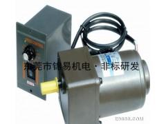 减速电机/90W交流调速减速电机/减速齿轮箱送调速器、感应式
