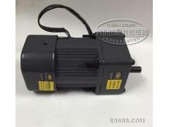 60W/微型交流调速齿轮减速电机/马达 速比3-12.5K