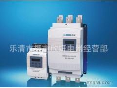 鸿宝正品  电机软启动 HBR2-Z-160 160KVA