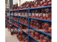 直销 南京江陵葫芦主起升电机、运行电机、软启动电机、锥型