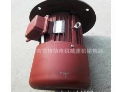 YSZ100L1-4-2.2大盘电机 软启动电机 起重电机
