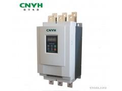 中国耀华厂家直销智能型YHR5系列160KW电机软启动
