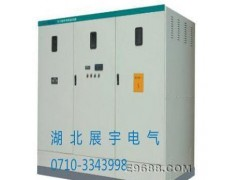 高压液阻启动柜 水阻启动柜 启动柜专家 电机软启动报价
