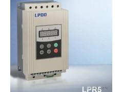 厂家直销雷朋电机软启动启动器LPR5-75 KW电机软起动装