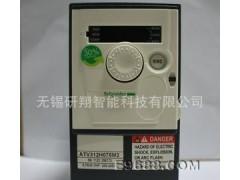 现货施耐德PLC 变频器 ATV61HD 0.75 75 9