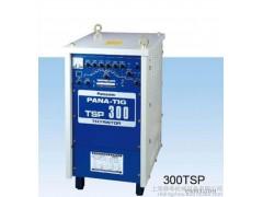 唐山松下直流氩弧焊机YC-300TSP+晶闸管手工电弧焊机+上海实体店特价促销