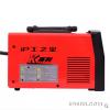上海HUGONG/沪工之星ZX7-200KE电焊机家用小型逆变式手工电弧焊机