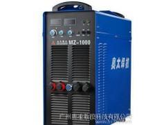 奥太MZ-1000逆变式直流埋弧焊机 自动埋弧焊机1000