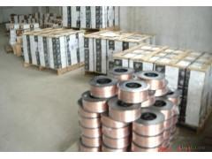 逆变便携式直流轻工业级手工电弧焊机mmi-200