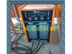 厂家HS-1000逆变式埋弧焊机