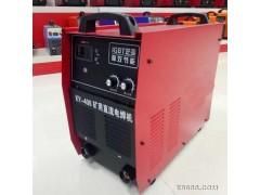 战朝焊机KY-315逆变式直流矿用电弧焊机 逆变手工电弧焊机 逆变直流电弧焊机 质量保证