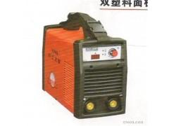 逆变式多功能直流脉冲氩弧电焊机 直流电焊机 沪工TIG160氩弧焊机 免气体保护焊丝 1KG药芯焊丝