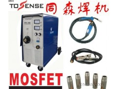 逆变二氧化碳焊机 MIG250¶ 氩弧焊机 逆变焊