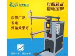 点焊机小型脚踏式点焊机低碳钢线材焊接电阻焊机