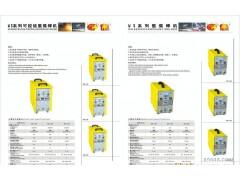 晶科WS系列手提式氩弧焊机