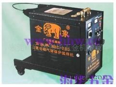 金象牌NBC-280二氧化碳气保护弧焊机 380V