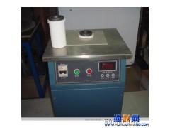 河北邯郸熔铝感应炉电弧炉感应炉报价多少钱