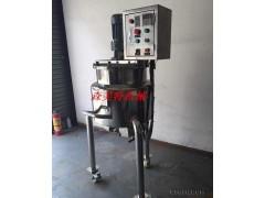50L电加热溶解罐,融蜡锅,溶胶罐,不锈钢小型加热桶,加热设备