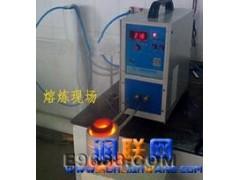 安徽黄山小型感应炉电弧炉感应炉价格