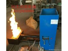 定制生物质颗粒燃烧机 生物质 环保 节能 直销 加热设备