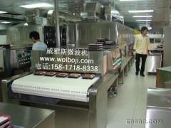 供应广州威雅斯武汉盒饭加热设备