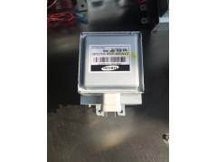 HaMinHMWB-21X 微波加热设备 微波萃取机 工业用加热设备 快速加热设备 电磁加热机