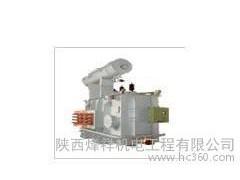 35kV电炉变压器 电弧炉变压器 工频感应炉变压器 电渣炉变压器