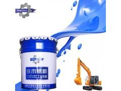天津铁木易新挖掘机漆 专业的挖掘机修补用漆 可提供原厂色