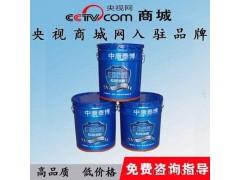 郑州油漆、氯化橡胶漆