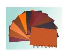 3024绝缘板,绝缘材料,青壳纸,浸渍纤维制品,酚醛树脂层压