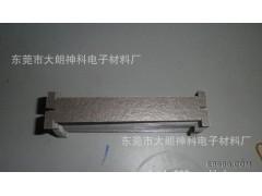 生产云母板耐高温云母板、云母加工件、云母制品、云母板