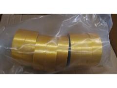 聚酰亚胺薄膜粉云母带SH-5450-2H-云母带-云母制品-
