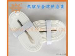厂家直供 连续型耐225℃MS-VLH(C)连续型耐超高温热缩标识管 耐擦耐磨耐