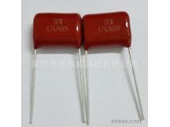 博格威   CBB21(105J/630V)  薄膜电容   CBB21电容 聚丙烯薄膜