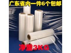 大朗拉伸缠绕膜宽45cm大卷工业保鲜保护PE高级透明自粘打包装薄膜