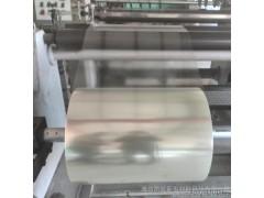 山东凯越电气绝缘基膜聚酯薄膜 涂层材料  销量领先