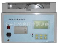 绝缘液体的介质损耗测试仪